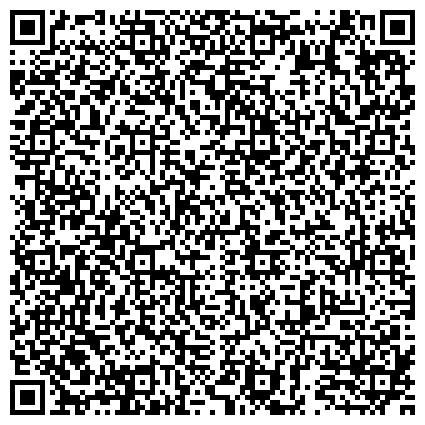 QR-код с контактной информацией организации Алтайская технологическая корпорация, ТОО