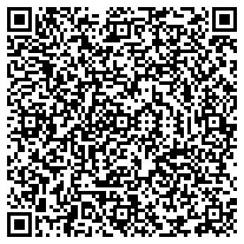 QR-код с контактной информацией организации МЭС, ТОО