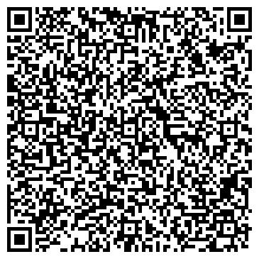 QR-код с контактной информацией организации А+А Оил Сервис,ТОО