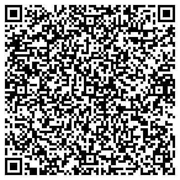 QR-код с контактной информацией организации IТ комплекс, ТОО