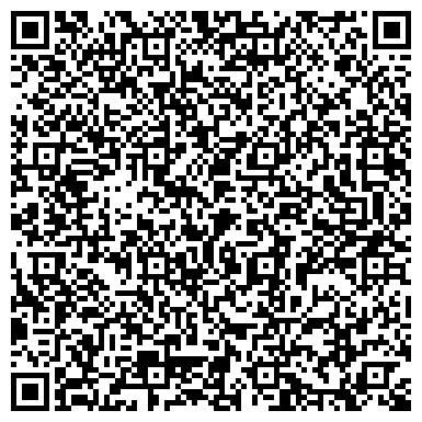 QR-код с контактной информацией организации G4S Kazakhstan (Груп 4 Cекурикор Казахстан), ТОО
