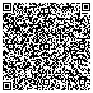 QR-код с контактной информацией организации West (Вэст) Отис, ТОО