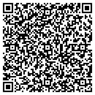 QR-код с контактной информацией организации Жан-М, ТОО