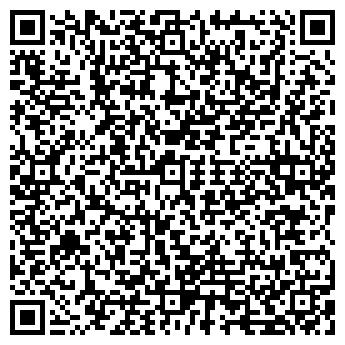 QR-код с контактной информацией организации Tau-Net (Тау-Нет), ТОО