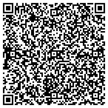 QR-код с контактной информацией организации МИГ Секьюрити, ТОО