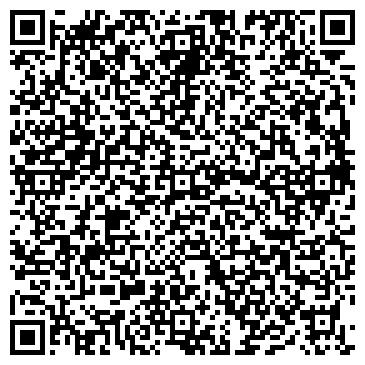 QR-код с контактной информацией организации Тарлан Сервис, ТОО