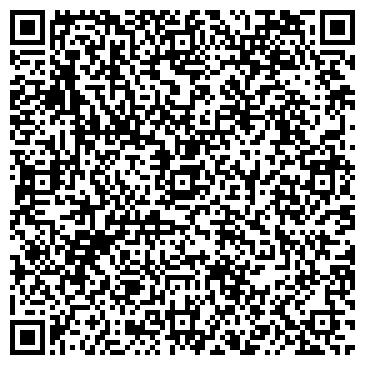 QR-код с контактной информацией организации Цифион, ТОО