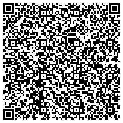 QR-код с контактной информацией организации Basis Security (Базис Секьюрити), ТОО