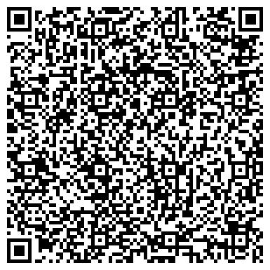 QR-код с контактной информацией организации AGO prestige service (Аджо престиж сервис), ТОО