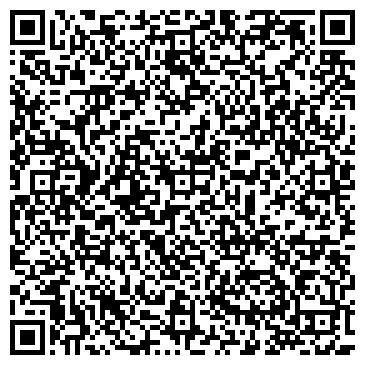 QR-код с контактной информацией организации Азия Секьюрити Астана, ТОО