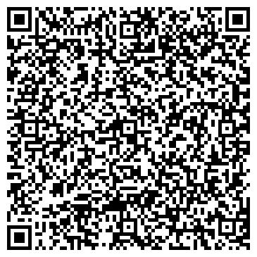 QR-код с контактной информацией организации ТЕЗБАС, ТОО