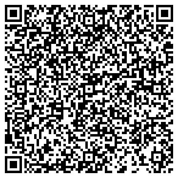 QR-код с контактной информацией организации ЭПОС-Элитмонтаж, ТОО