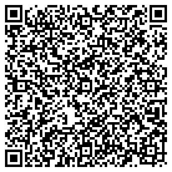QR-код с контактной информацией организации Центр ОТ и ПБ,ТОО
