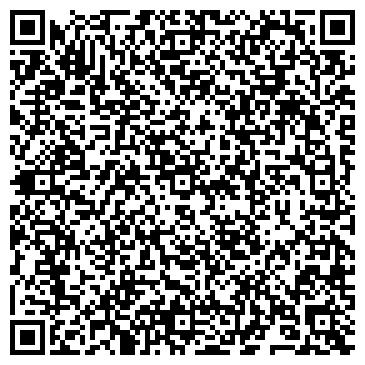 QR-код с контактной информацией организации ЕРИШ Ойл Групп, ТОО