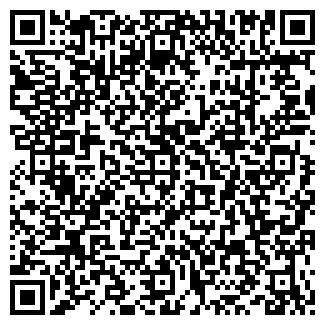 QR-код с контактной информацией организации RGT,ТОО