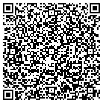 QR-код с контактной информацией организации Вега Норс, ТОО