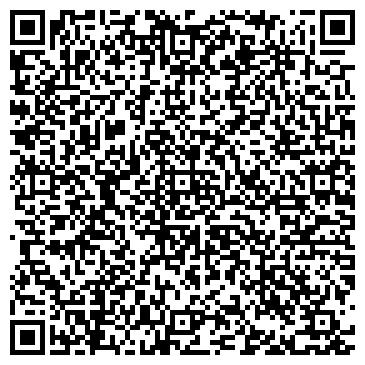 QR-код с контактной информацией организации Стандарт Мониторинг Алматы, ТОО