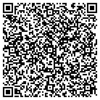 QR-код с контактной информацией организации Видео Плюс,ТОО