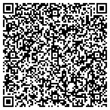 QR-код с контактной информацией организации Группа компаний КРИС-Сервис, ТОО