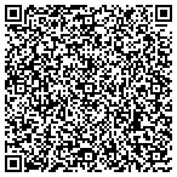 QR-код с контактной информацией организации Ag-company (Аг-компани), ТОО