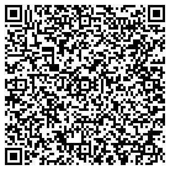 QR-код с контактной информацией организации НОТЕКС , ТОО