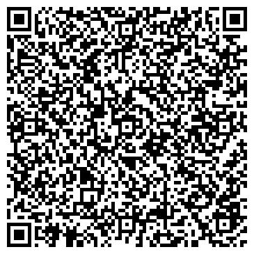 QR-код с контактной информацией организации Жайык строй люкс, ТОО