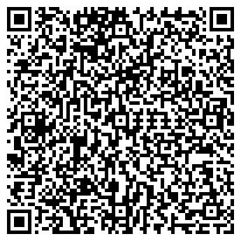 QR-код с контактной информацией организации Кузет Груп, ТОО