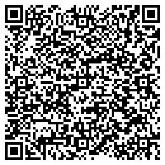 QR-код с контактной информацией организации Восток, ТОО
