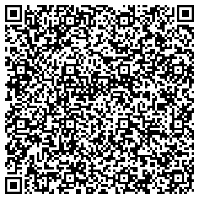 QR-код с контактной информацией организации Корунд Ltd (Корунд Лтд), ТОО