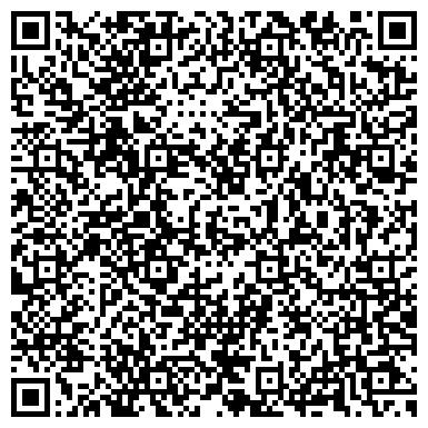 QR-код с контактной информацией организации REAL-TON (Реал-тон) торгово-монтажная фирма, ТОО