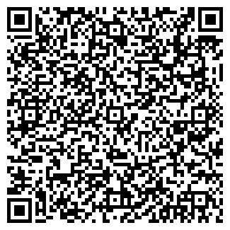 QR-код с контактной информацией организации АТИ-ТРЕЙД, ООО