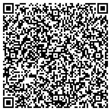 QR-код с контактной информацией организации Сим-Kо, ТОО