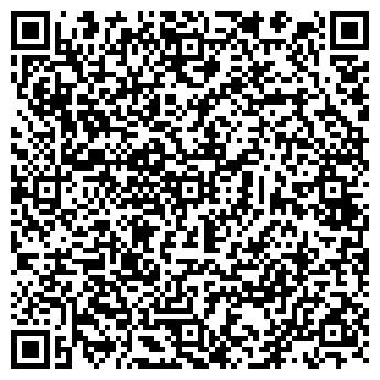 QR-код с контактной информацией организации ТОО Про ворота