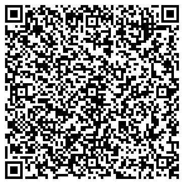 QR-код с контактной информацией организации Улан и С, ТОО