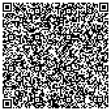 QR-код с контактной информацией организации ЭКО-ЖЕРҰЙЫҚ, ТОО