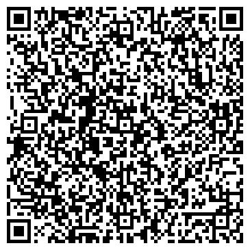 QR-код с контактной информацией организации Фенстер (Fenster), ТОО