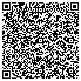 QR-код с контактной информацией организации Эгида Групп, ТОО