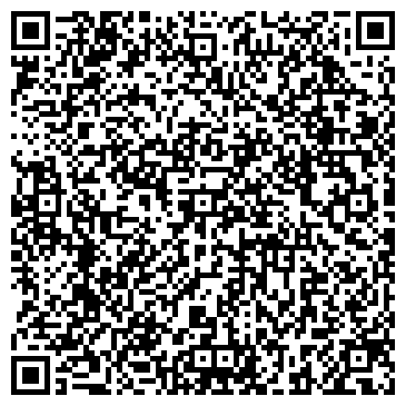 QR-код с контактной информацией организации КБ 911, ТОО