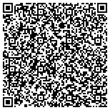 QR-код с контактной информацией организации Эксперт Пожарной Безопасности, ТОО