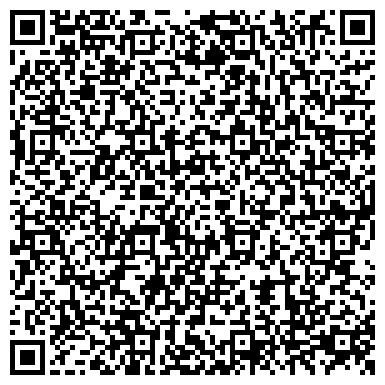 QR-код с контактной информацией организации K-Alarm (К-Аларм), ТОО