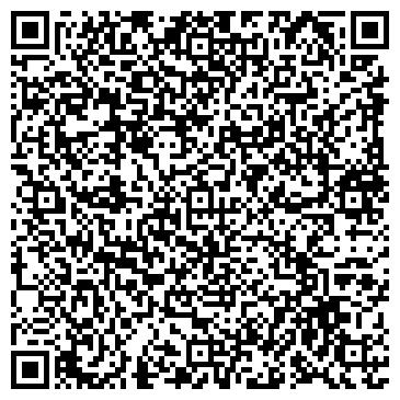 QR-код с контактной информацией организации Экосистемс, ТОО