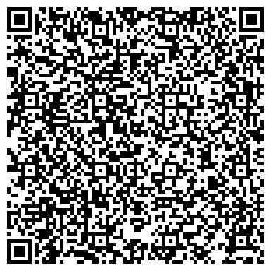 QR-код с контактной информацией организации Интек Онмр, ТОО