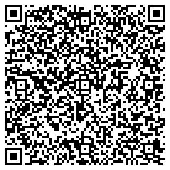 QR-код с контактной информацией организации ИВК и Компания, ТОО