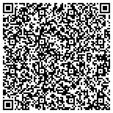 QR-код с контактной информацией организации САЭН Инжиниринг Групп, ТОО