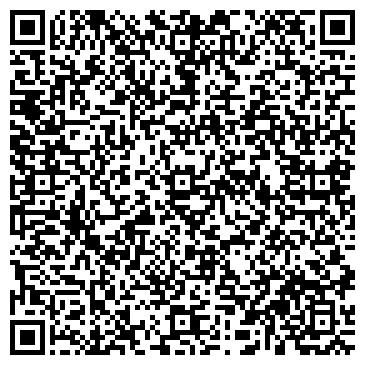 QR-код с контактной информацией организации ЭЦ КазЭкоИнжиниринг, ТОО