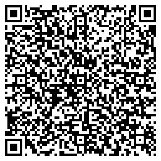 QR-код с контактной информацией организации КАТЭП-АЭ, ТОО