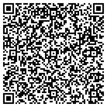 QR-код с контактной информацией организации Vita Security, ТОО