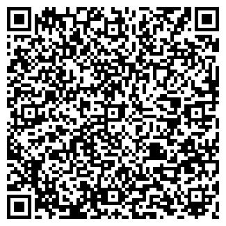 QR-код с контактной информацией организации ОМЕГА, ООО