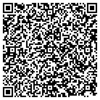 QR-код с контактной информацией организации Барс-Алма-Ата, ТОО