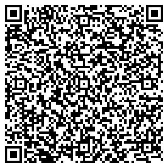 QR-код с контактной информацией организации АС и С Секьюрити, ТОО